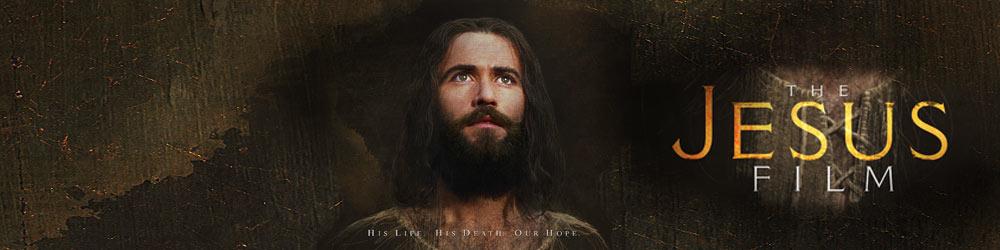 Jesus Film - soundtrack by John Bisharat